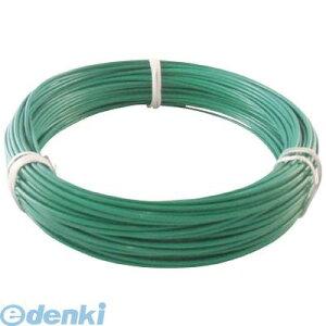 【あす楽対応】「直送」トラスコ中山 TCWM20GN カラー針金 ビニール被覆タイプ 2.0mmX25m 緑
