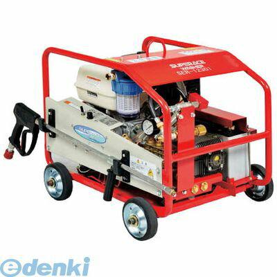 【個数:1個】スーパー工業 [SER1230I] 「直送」【代引不可・他メーカー同梱不可】 ガソリンエンジン式 高圧洗浄機 SER−1230i