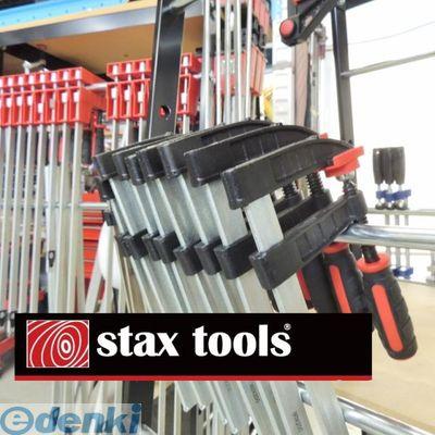 staxtools(スタックスツールス) [F-120] staxtools F型クランプ F120