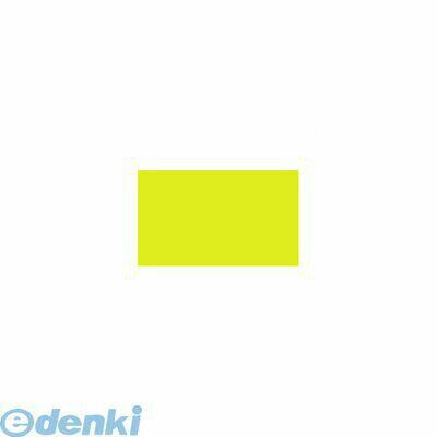 【あす楽対応】SHIMADA [C-SHEET10] 光誘引捕虫器 Luics ルイクス Cシリーズ専用 交換用シート CSHEET10【即納・在庫】