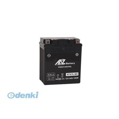 AZバッテリー [ATX7L-BS] AZバッテリー ATX7L−BS 液入り ATX7LBS