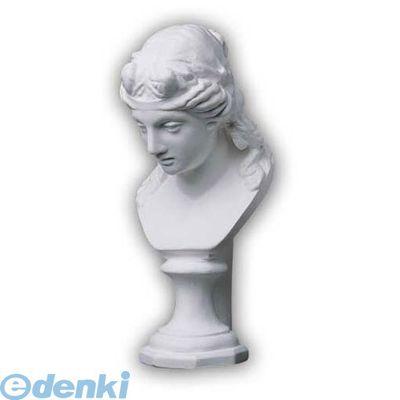 ホルベイン画材 [412202] ミニ石膏像 アリアス胸像