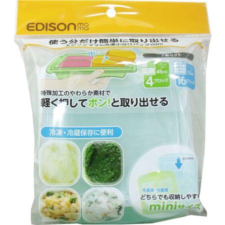 【キャンセル不可】[4544742971021] エジソンママ 冷凍小分けパックmini S&Lサイズセット