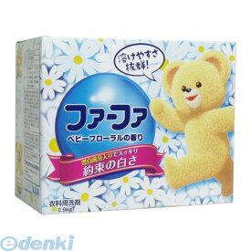 [4902135118734] ファーファ 衣料用洗剤 ベビーフローラルの香り 0.9kg【キャンセル不可】