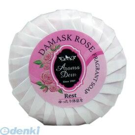 [4901498104132] アロマデュウ フレグラントソープ ダマスクローズの香り 100g【キャンセル不可】
