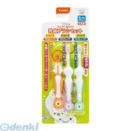 【キャンセル不可】[4972990156080] コンビ テテオ はじめて歯磨き 乳歯ブラシセット