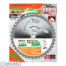 BAKUMA(バクマ工業)[4983517039113]刈払チップソーU40 230x40P US-40