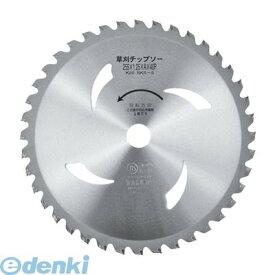 BAKUMA(バクマ工業)[4983517039120]刈払チップソーU40 255x40P UL-40