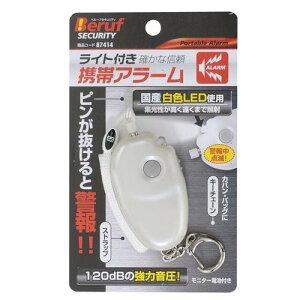 【ポイント2倍】イチネンミツトモ 87414 ライト付携帯アラーム