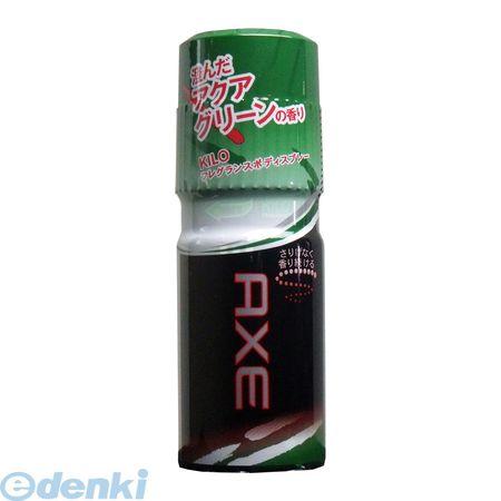 [4902111731513] AXE【アックス】 フレグランス ボディスプレー キロ アクアグリーンの香り 60g入【キャンセル不可】