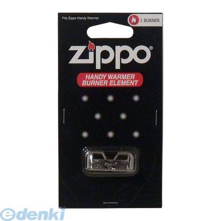 【キャンセル不可】[4979142100649] ZIPPO【ジッポー】 ハンディウォーマー用バーナーエレメント ZHW−JHG