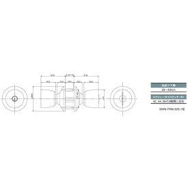 アルファ[4532757004032] Wロック 取替玉座 33KN−TRW−32D−I型