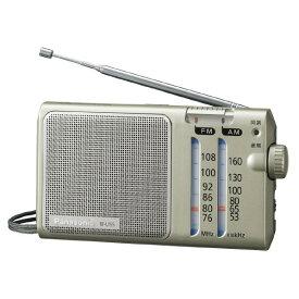 パナソニック[RF-U155-S] FM/AM 2バンドレシーバー RFU155S