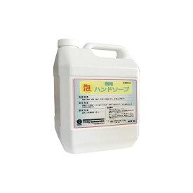 リスロン 030204 薬用泡ハンドソープ 4L