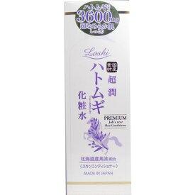 4936201102662 ロッシ 超潤 ハトムギ化粧水 スキンコンディショナー 485mL【キャンセル不可】