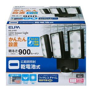 朝日電器 ELPA ESL-313DC 乾電池式 センサーライト ESL313DC 屋外用LEDセンサーライト エルパ 3灯 白色 乾電池式LEDセンサーライト 安心の防水仕様 広範囲照射可能