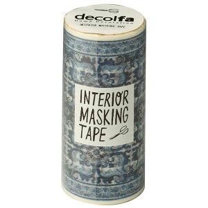 【ポイント2倍】ニトムズ M3713 decolfa インテリアマスキングテープ タイル/ブルーB 100mm×8m