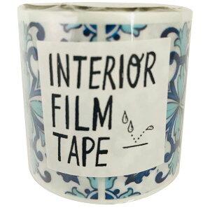 ニトムズ M3804 インテリアマスキングテープ タイル/ブルーB 50mm×8m decolfa インテリアフィルムテープ 粘着テープ デコルファ decolfaインテリアフィルムテープタイル