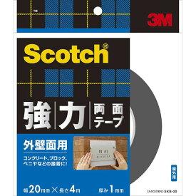 3M スリーエム SKB-20 強力両面テープ【外壁面用】 20mm×4m SKB20 スコッチ 強力両面テープ外壁面用 スリーエムジャパン スコッチ強力両面テープ 20mmX4m