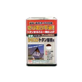 ニッペホームプロダクツ[4976124204111] 高耐久シリコントタン屋根用 こげ茶 14kg