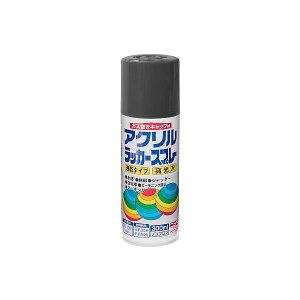 ニッペホームプロダクツ 4976124270437 アクリルラッカースプレー ダークグレー 300ml HWE004-300 スプレー塗料