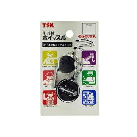 TSK[4986449200569] リール付ホイッスル H−7