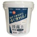 フジワラ化学[4943068470117] #47011 珪藻土 壁材MIX 10kg ホワイト