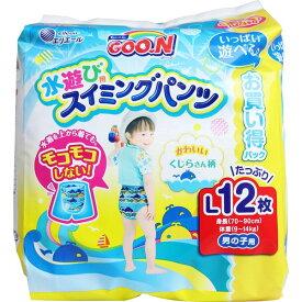 4902011856651 グーン 水遊び用スイミングパンツ 男の子用 Lサイズ 12枚入【キャンセル不可】