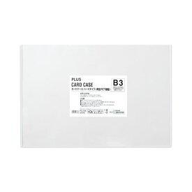 【ポイント2倍】プラス 4977564173388 カードケース ハード PC−213C B3