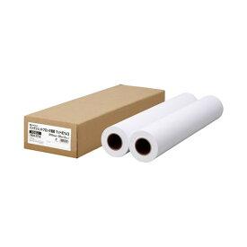 スマートバリュー K045J-3 プロッタコート紙 610mm幅2本入*3箱 K045J3