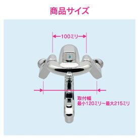 カクダイ GA-BA003 GAONA ガオナ シングルレバー混合栓 キッチン用 【壁付 取付簡単 上向きパイプ 節水】 GABA003