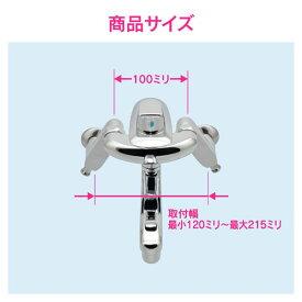 カクダイ GA-BA003K GAONA ガオナ シングルレバー混合栓 キッチン用 【壁付 取付簡単 上向きパイプ 節水 寒冷地用】 GABA003K