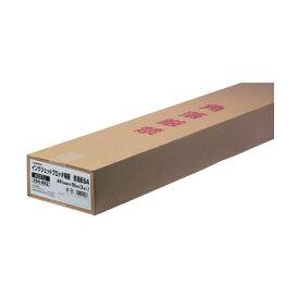 [4547345020936]ジョインテックス プロッタ用紙 841mm幅 2本入 K037J