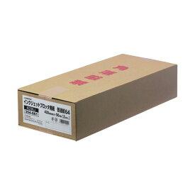【ポイント2倍】4547345020943 ジョインテックス プロッタ用紙 420mm幅 2本入*3箱 K036J−3