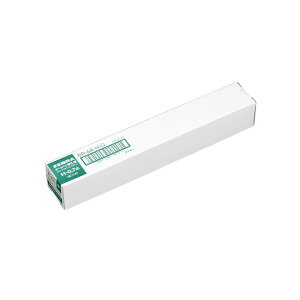 【ポイント2倍】2147345059701 ゼブラ ボールペン替芯 BR−6A−H−G 緑 10本