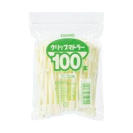 [4902172810691]日本デキシー クリップマドラー 100本 KTW105CM