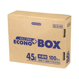 【ポイント2倍】4902393204446 日本サニパック エコノプラスBOX E−44 半透明 45L 100枚 E-44エコノプラスBOX45L半透明 E-44-HCL E44HCL