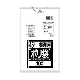 4902393264808 日本サニパック ポリゴミ袋 N−43 透明 45L 10枚 N-43Nシリーズ45L透明 N43CL N-43-CL 45L用 業務用ポリ袋N-43 SANIPAK
