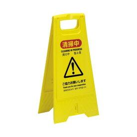 4904771109503 テラモト 清掃プラパネル SD OT−570−800−0