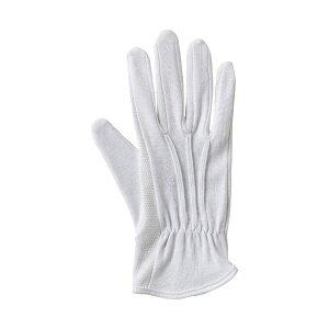 【ポイント2倍】4970181183815 アトム 作業用手袋 アトムターボ 149−5P−S 軽作業用手袋 純綿製 薄手 1495PS アトムターボ白5双組S ゴム手袋 作業手袋