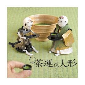 4571386373102 江戸のからくりロボット 復刻版ミニ茶運び人形