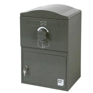 ボウクス BOWCS BRIZEBOX STANDARD-グレー(GRAY) 直送 代引不可・他メーカー同梱不可 戸建用 宅配ボックス ブライズボックス スタンダード