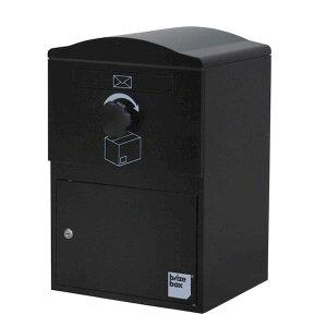 ボウクス BOWCS BRIZEBOX STANDARD-ブラック(BLACK) 直送 代引不可・他メーカー同梱不可 戸建用 宅配ボックス ブライズボックス スタンダード