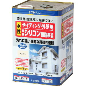 サンデーペイント 4906754255276 サイディング・外壁用水性シリコン樹脂系塗料 アイボリー 16K 16kg 外壁水性シリコン樹脂塗料 アイボリー16K SP外壁シリコン