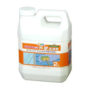 アサヒペン 4970925601407 アサヒペン サイディング・タイル壁用外壁洗浄剤 2L D061 サイディングタイル外壁洗浄剤 D0612L AP
