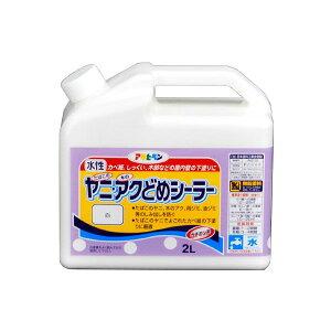 アサヒペン 4970925505811 アサヒペン ヤニ・アクどめシーラー 2L 白 AP9010950 2L白 ASAHIPEN ヤニアクドメシ-ラ-2L 室内カベ用塗料 プライマー