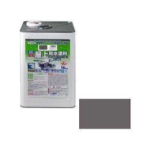 アサヒペン 4970925423962 アサヒペン 水性簡易屋上防水塗料 16KG グレー AP9016861 水性簡易屋上防水塗料16KG アサヒペン水性簡易屋上防水塗料16KGグレー