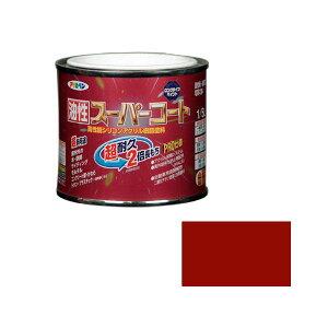 アサヒペン 4970925542151 油性スーパーコート 1/5L 赤さび 4970925542151 油性塗料 ペンキ AP9011815 ASAHIPEN 万能塗料