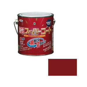 アサヒペン 4970925543127 油性スーパーコート 0.7L ブリックレッド 4970925543127 油性塗料 カラーベスト コンクリート サイディング ステンレス スレート瓦