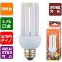 オーム電機[06-1686]LED電球(100形相当/1648 lm/電球色/E26/全方向280°/密閉形器具対応/断熱材施工器具対応…